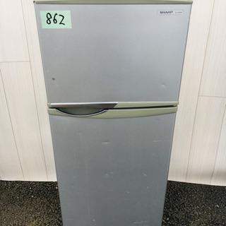 862番 SHARP✨ ノンフロン冷凍冷蔵庫❄️SJ-H12W-S‼️