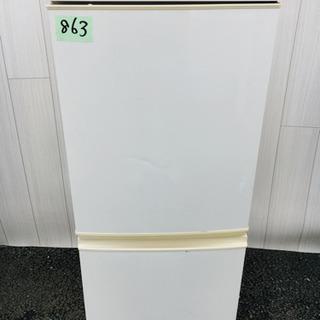 863番 SHARP✨ ノンフロン冷凍冷蔵庫❄️SJ-14M-C‼️