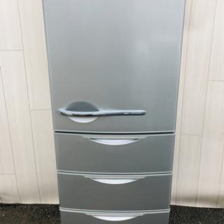 866番 SANYO✨ ノンフロン冷凍冷蔵庫❄️SR-361U‼️