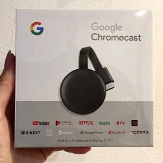 【新品未開封】google Chromecast