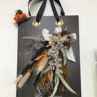 ハロウィン壁飾り