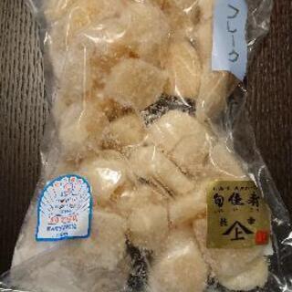 冷凍ホタテ500g 枝幸産