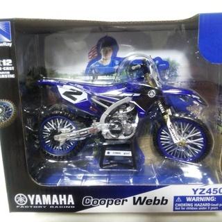 NewRay 1/12 スケールモデル Yamaha YZ450...