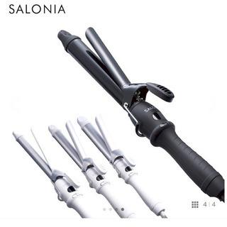 新品サロニア32mmアイロン