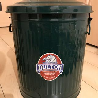 DULTON ダルトン ゴミ箱 グリーン 譲ります