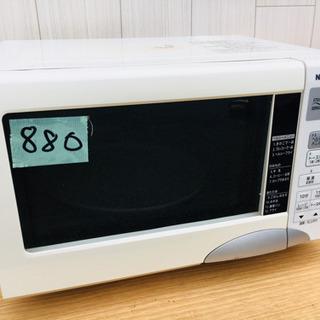 880番 National✨オーブンレンジ💡NE-TZ15A‼️