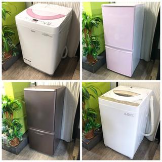 組み合わせ自由‼️選べる!リユース家電⭐️Aクラス冷蔵庫&洗濯機...