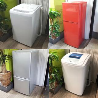 組み合わせ自由‼️選べる♪リユース家電⭐️洗濯機&冷蔵庫Bクラス...