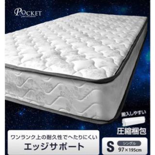 取引中になりました。ベッド用マットレス!20cmの極厚品!