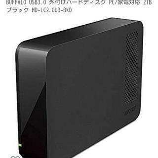バッファロー  2TB   💍2014年製モデル💍