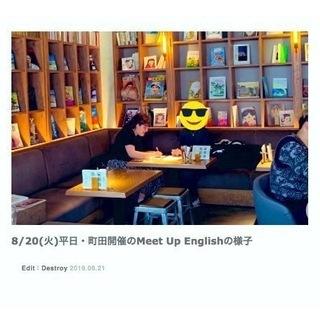 【9/1(日)15:00~17:00】JR町田駅から徒歩5分のカ...