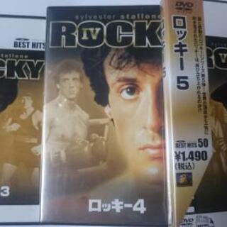 DVD3枚> ロッキー3 4 5 三枚