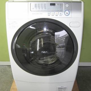 🌈大容量9kg🉐ドラム洗濯機🉐35500円⇨30000円🈹長期保...