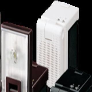 ツインバード LE-H222 照明器具