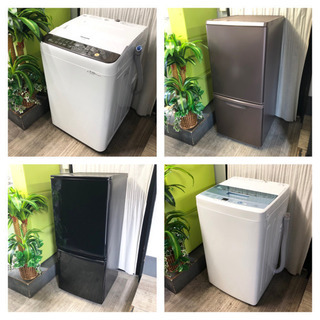 組み合わせ自由(^-^)v選べるaリユース家電❣️冷蔵庫+洗濯機...