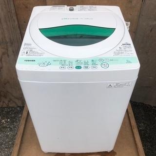 【配送無料】東芝 ツインエアードライ 5.0kg 洗濯機 AW-505