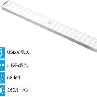 【新品未使用】LEDセンサーライト 充電式 最新版 68LED ...