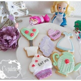 不思議の国のアリスをモチーフにしたアイシングクッキー♡1Dayレッスン