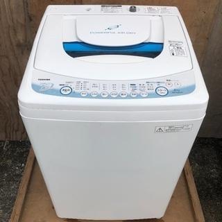 【配送無料】東芝 6.0kg 洗濯機 ツインエアードライ AW-...