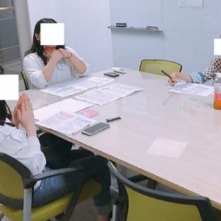 韓国語のフリートーキング会