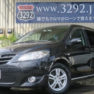 マツダ MPV 2WD エアロリミックス ブラック 自社ロ…