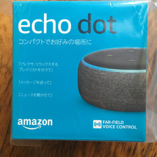 値下げしました。新品未開封 Echo Dot 第3世代 - スマ...
