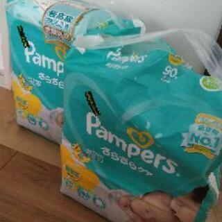 パンパース 新生児用 157枚