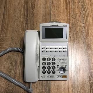 【8.29 値下げ】パナソニック  ビジネスフォン VB-…