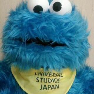 [新品激安]大型クッキーモンスター
