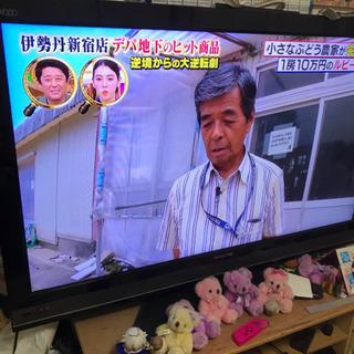 値下げ‼️2011年製 日立液晶テレビ 42インチ