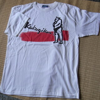 Tシャツ 国技館