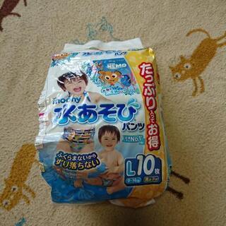 moony 水遊びパンツ 男の子用 Lサイズ