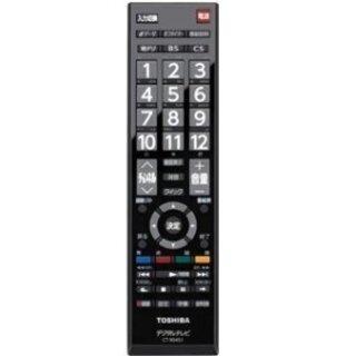 東芝 デジタルテレビリモコン CT-90451