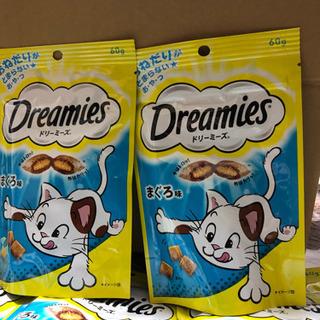 猫が大喜びのオヤツ。ドリーミーズのまぐろ味 10袋 新品、未開封です。