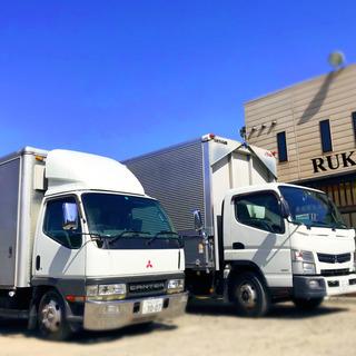 オートマ3tトラック 【女性歓迎】週1回からでOK。運搬作業