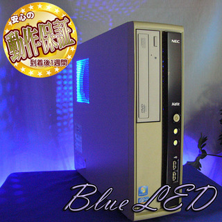【BlueLEDスリムPC】☆USB3.0♪幅10cm♪M…