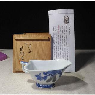 c167 湯冷まし 平安松雨 共箱 竹泉 湯さまし 茶道具
