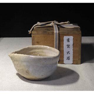 c168 湯冷まし 吉賀大眉 萩焼 湯さまし 合わせ箱 茶道具