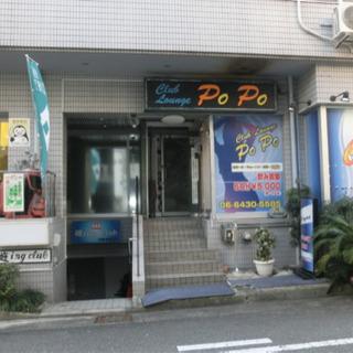 希少1階テナント♫ダイニングバー居抜き物件♫駅までもスグ♫