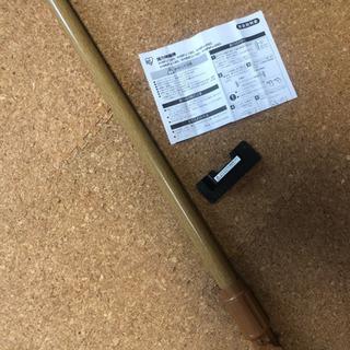 アイリスオーヤマ 木目調 強力伸縮棒(突っ張り棒)
