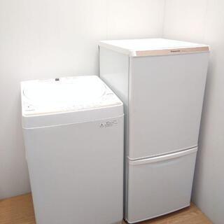 中古 冷蔵庫洗濯機 セット ひとり暮らし