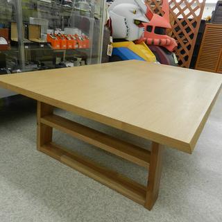 ニトリ 天然木センターテーブル 135×80cm 木製座卓…