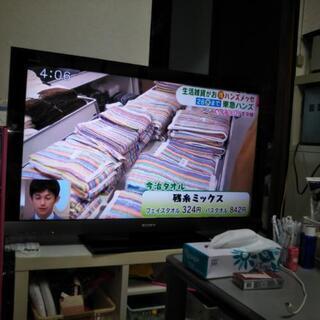 ソニーブラビア40インチテレビです。
