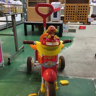 rh0925 アンパマン三輪車