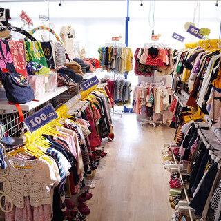 ◆◆子供服&ベビー用品のリサイクルショップ【コモノヤ!!】北九州市八幡西区 - 北九州市