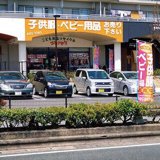 ◆◆子供服&ベビー用品のリサイクルショップ【コモノヤ!!】北九州...
