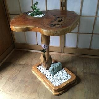 欅 テーブル