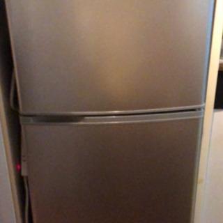 【新宿近辺】SANYO2ドア冷蔵庫137L