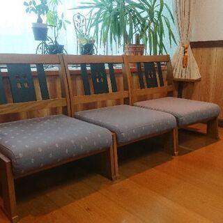 ソファー椅子 3脚セット