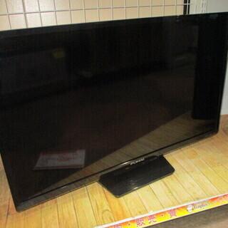 【エコプラス小倉南店】フナイ FUNAI  32インチ液晶テレビ...